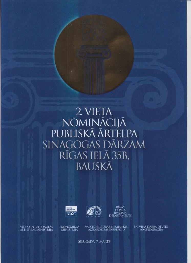 Latvijas būvniecības gada balva 2017