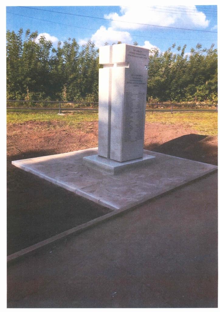 Piemineklis Novosibirskā