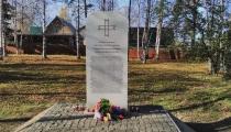 Godinot mirušo tautiešu piemiņu Sibīrijā