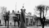 Piemineklis Latviešu Pagaidu nacionālās padomes simtgadei